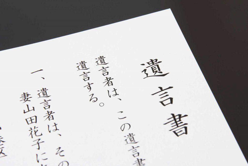 相続税申告に必要な添付書類一覧 | JTMI 税理士法人 日本税務総研